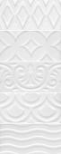 Авеллино белый структура mix 7,4*15