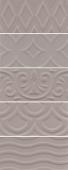 Авеллино коричневый структура mix 7,4*15