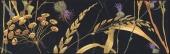 Бордюдр Астория Птицы черный обрезной 25*8