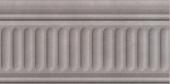 Бордюр Александрия серый структурированный 20*9,9