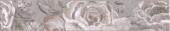 Бордюр Александрия серый 30*5,7