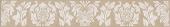 Бордюр Золотой пляж тёмный беж 30*4,9
