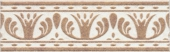 Бордюр Лаурито орнамент 25*7,7