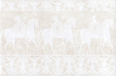 Декор Аурелия белый всадники 20*30