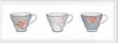 Декор Веджвуд Чашки белый грань 15*40