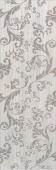 Декор Грасси обрезной белый 30*89,5
