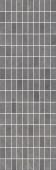 Декор мозаика Низида серый 25*75