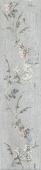 Кантри Шик серый декорированный 9,9*40,2