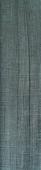 Керамогранит Oxford Antracita 22x90 см