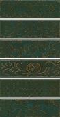 Панно Кампьелло зеленый из 6 частей 8,5*28,5