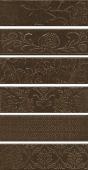 Панно Кампьелло коричневый из 6 частей 8,5*28,5