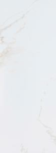 Плитка настенная Persia 45x120 см
