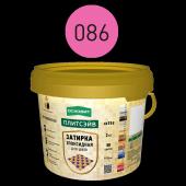 Затирка эпоксидная ОСНОВИТ ПЛИТСЭЙВ XE15 Е 086 ярко--розовый (2 кг)