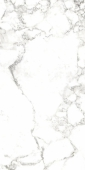 STIAVA/60x120/EP керамогранит 60*120 см