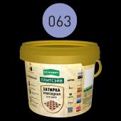 Затирка эпоксидная ОСНОВИТ ПЛИТСЭЙВ XE15 Е 063 лазурь (2 кг)