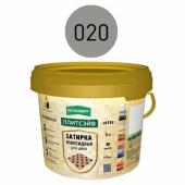 Затирка эпоксидная ОСНОВИТ ПЛИТСЭЙВ XE15 Е серый 020 (2 кг)