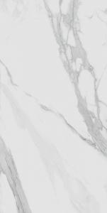 Монте Тиберио обрезной 60*119,5