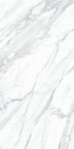Монте Тиберио обрезной 119,5*238,5