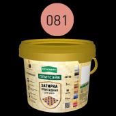 Затирка эпоксидная ОСНОВИТ ПЛИТСЭЙВ XE15 Е 081 светло-розовый (2 кг)