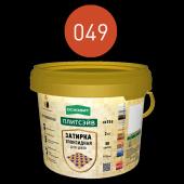 Затирка эпоксидная ОСНОВИТ ПЛИТСЭЙВ XE15 Е 049 тициан (2 кг)