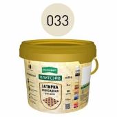 Затирка эпоксидная ОСНОВИТ ПЛИТСЭЙВ XE15 Е ваниль 033 (2 кг)