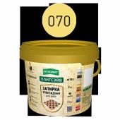 Затирка эпоксидная ОСНОВИТ ПЛИТСЭЙВ XE15 Е 070 желтый (2 кг)