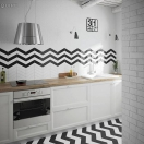 Chevron Wall настенная