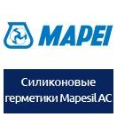 Силиконовые герметики Mapesil AC