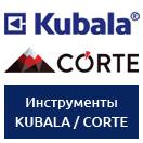Инструменты KUBALA / CORTE