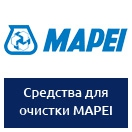 Средства для очистки MAPEI