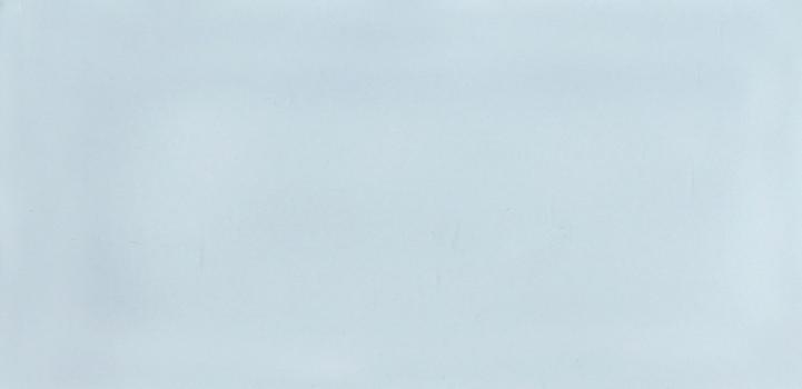 авеллино голубой 7,4*15 KERAMA MARAZZI 16004