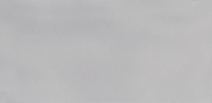 авеллино серый 7,4*15 KERAMA MARAZZI 16007
