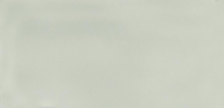 авеллино фисташковый 7,4*15 KERAMA MARAZZI 16009