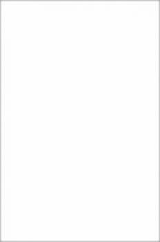белая блестящая 25*40 (глянец моноколор) KERAMA MARAZZI 6600