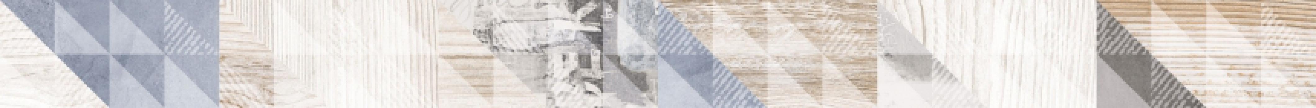 1506-0024 вестанвинд бордюр серый 5х60 настенный LASSELSBERGER | LB Ceramica