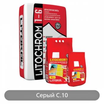 Затирка Litochrom 1-6 C.10 Серый