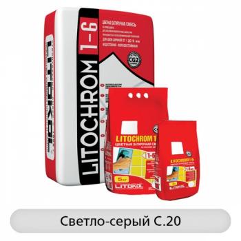 Затирка Litochrom 1-6 C.20 Светло-серый