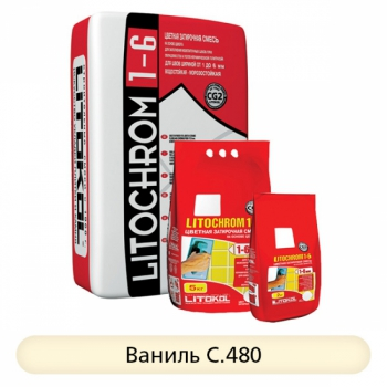 Затирка Litochrom 1-6 C.480 Ваниль