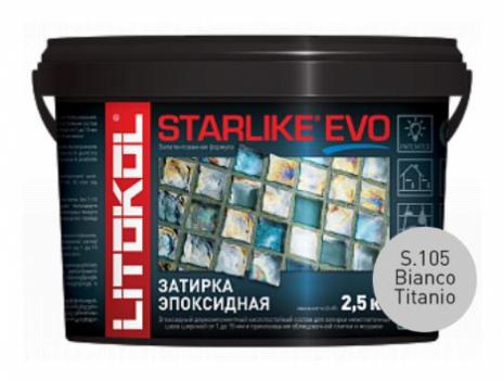 Starlike Evo S.105 Bianco Titanio 2.5 кг эпоксидная затирка