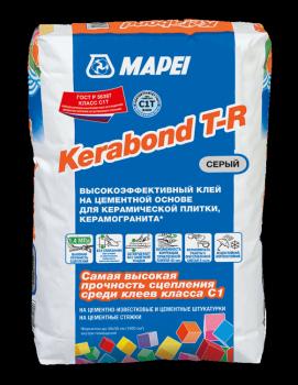 Клей Kerabond T-R для плитки и керамогранита