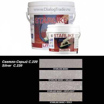 Затирка эпоксидная LITOKOL LITOCHROM STARLIKE C.220 Silver (Светло-серый)