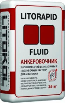 Litorapid Fluid анкеровочный состав