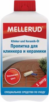 MELLERUD пропитка для клинкера и керамики 1л (защита и усиление цвета) 359