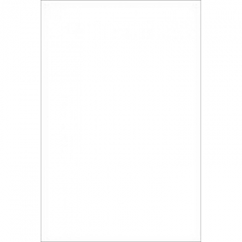 Плитка 8063 Тигр белый КЕРАМА МАРАЦЦИ матовая