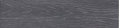 Вяз серый темный 9,9*40,2