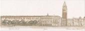 Декор Сафьян Панорама Venezia 15*40