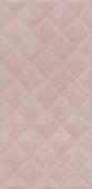 Марсо розовый структура обрезной 30*60