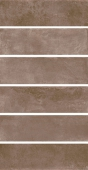 Маттоне коричневый 8,5*28,5