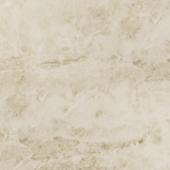 Плитка напольная CAPPUCCINO Beige 59,6х59,6 см