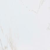 Плитка напольная Persia 59,6x59,6 см